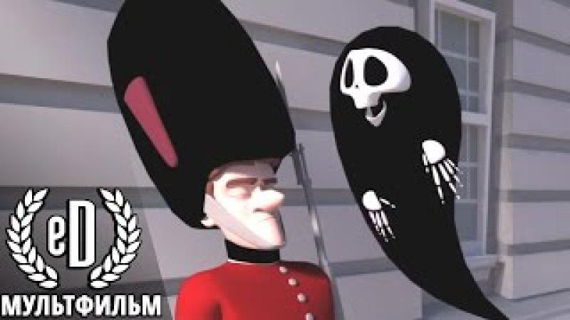 «Royal Pain», короткометражный мультфильм