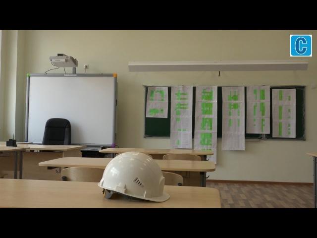 Видео: Как устроена самая большая школа России.