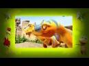 Поезд Динозавров Три Новые Серии Подряд