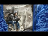 Просто февраль - исп.Андрей Весенин
