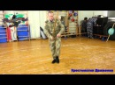 Скользящая точка опоры (упражнения с палкой)