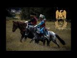 Промо #Эскадрон_литовских_татар Императорской гвардии