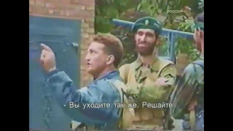 Спецназ Вымпел. Оборона в Общаге. Чечня