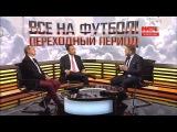 М Трабукки о Л Адриано в Спартаке