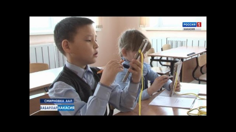 Хакасский язык вне урока 12 04 2017