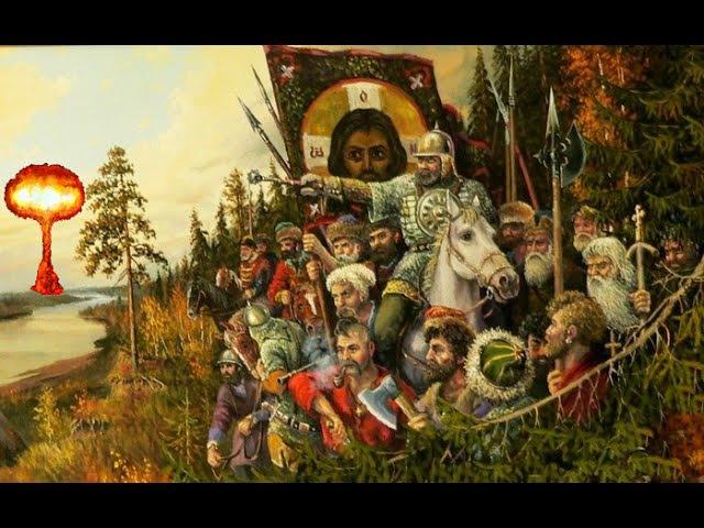 Сергей Игнатенко. Запретная история Сибири - 3. Поход Ермака в Сибирь