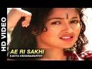Ae Ri Sakhi - Trimurti | Kavita Krishnamurthy | Shahrukh Khan, Anil Kapoor, Jackie Shroff Gautami