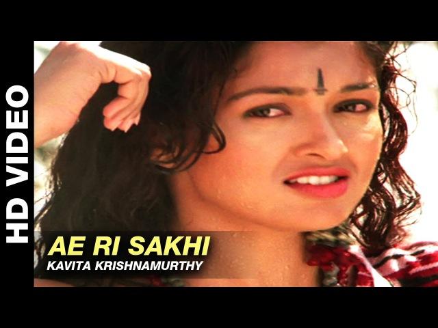 Ae Ri Sakhi - Trimurti | Kavita Krishnamurthy | Shahrukh Khan, Anil Kapoor, Jackie Shroff & Gautami