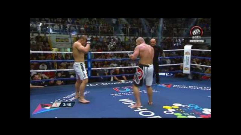 Ivan Ural Hulk Shtyrkov vs Satoshi Ishii 2017-07-09