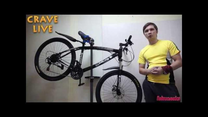 Обзор велосипеда BMW на 24-тых колесах. QAZAQBIKE QAZAQ BIKE x1 x2 x3 x4 x5 x6 vs обзор велика велосипед осмотр обзор велосипеда велик бмв велик bmw для подростков детский длядетей детям классный велосипед самый крутой байк
