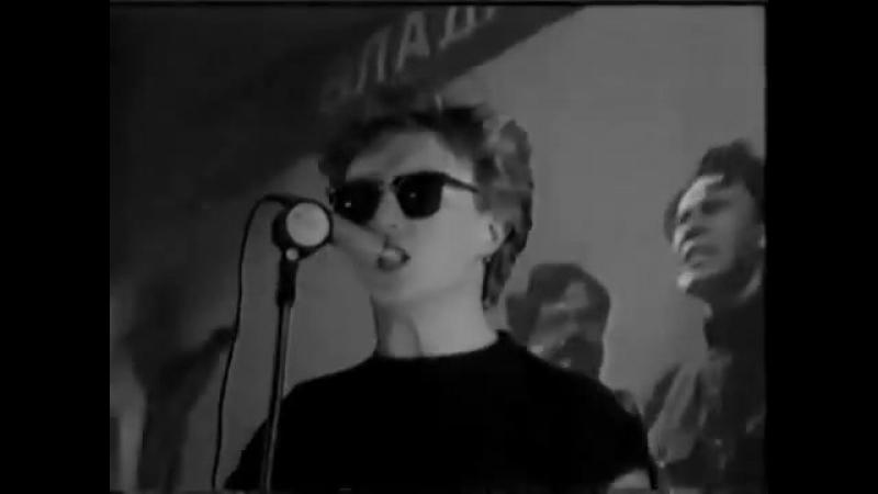 Группа -Скандал- - -The Komunist blues