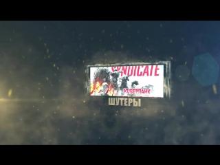 Прохождение Deus Ex: Human Revolution ►Часть 3►Идём напролом!