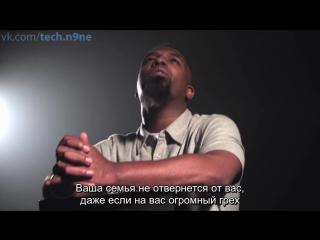 Tech N9ne - Mama Nem (с переводом, русские субтитры)