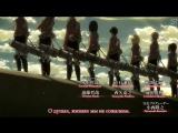 Shingeki no kyojin Season 2 - OpeningOp субтитры - Shingeki no kyojinAttack on titanАтака титановВторжение гигантов 720p