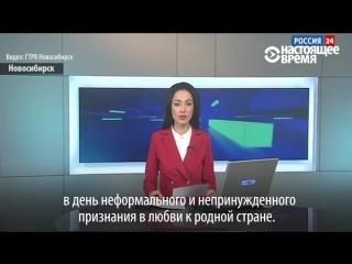 Две реальности в один день России