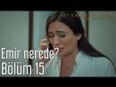 15. Bölüm - Emir Nerede?