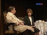 Трудные люди (Галина Волчек)(2006)