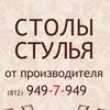 Мебель из массива в СПб