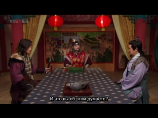 [Сабы Babula / ClubFate] - 059/134 - Тэ Чжоён / Dae Jo Young (2006-2007/Юж.Корея)