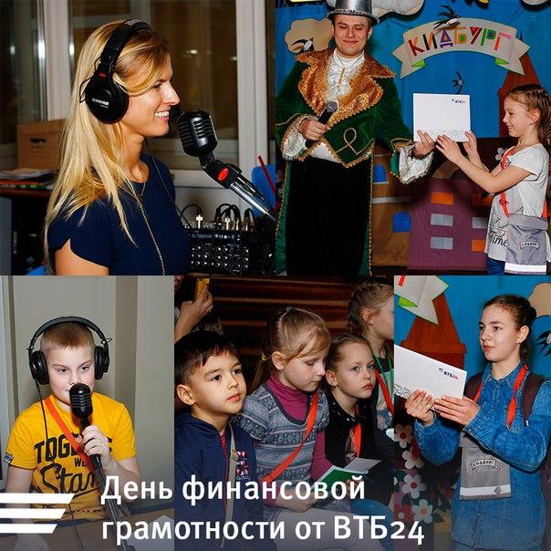 В в московском Детском городе профессий КидБург по нашей инициативе пр