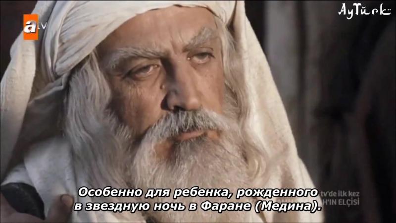 Мухаммад ﷺ - посланник Всевышнего