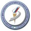 Департамент физической культуры и спорта области