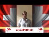 Чемпион Европы по биатлону об Атласпрофилакс