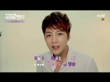 Новый тизер от tvN <My Ears Candy >