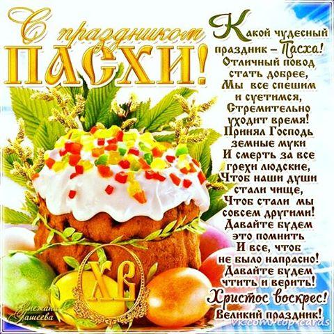 Фото №456239861 со страницы Олега Олегова
