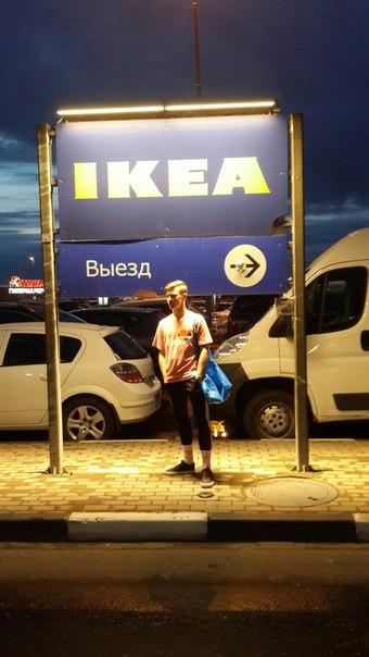 Фото №456246381 со страницы Максима Голотина