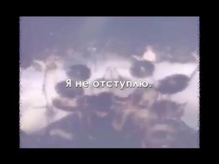 Scorpions - Still Loving You (текст песни, русский перевод) караоке по-русски