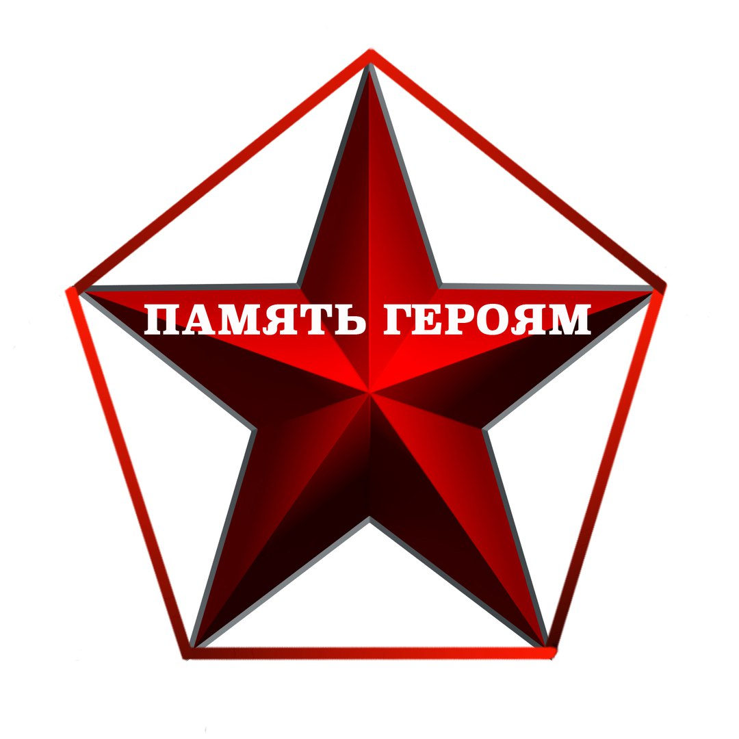 """Афиша Тамбов Гонка с препятствиями """"ПАМЯТЬ ГЕРОЯМ""""!"""