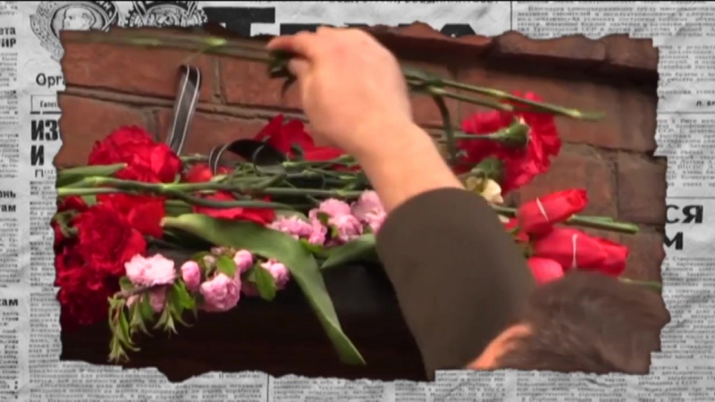 Авиакатастрофа ТУ 154 как в России сделали из украинцев настоящих монстров Ан
