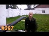 Приколы февраль 2017 №297