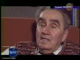 Архивы НКВД.Рассекреченные интервью Павла Судоплатова.Секретные истории