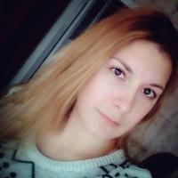 Анна Воропай