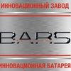 БАРС ТЕХНОЛОДЖИ
