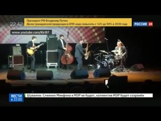#Кудрин в ударе: экс-министр сыграл на барабанах.