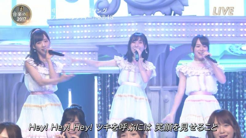 AKB48 - Koi Suru Fortune Cookie (170715 Ongaku no Hi)