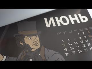 Календарь 2017 Mother Russia