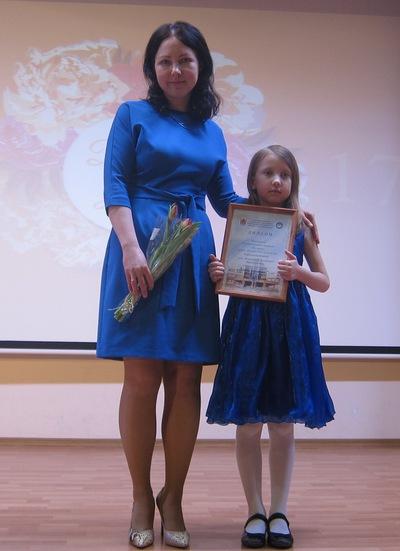 Елизавета Барашкова