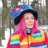 Наталья Ротай