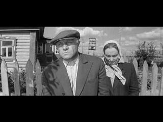 Председатель. Советский художественный фильм 2 часть
