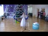 Алевтина Немцова -  Белая медведица, руководитель Елена Цухло