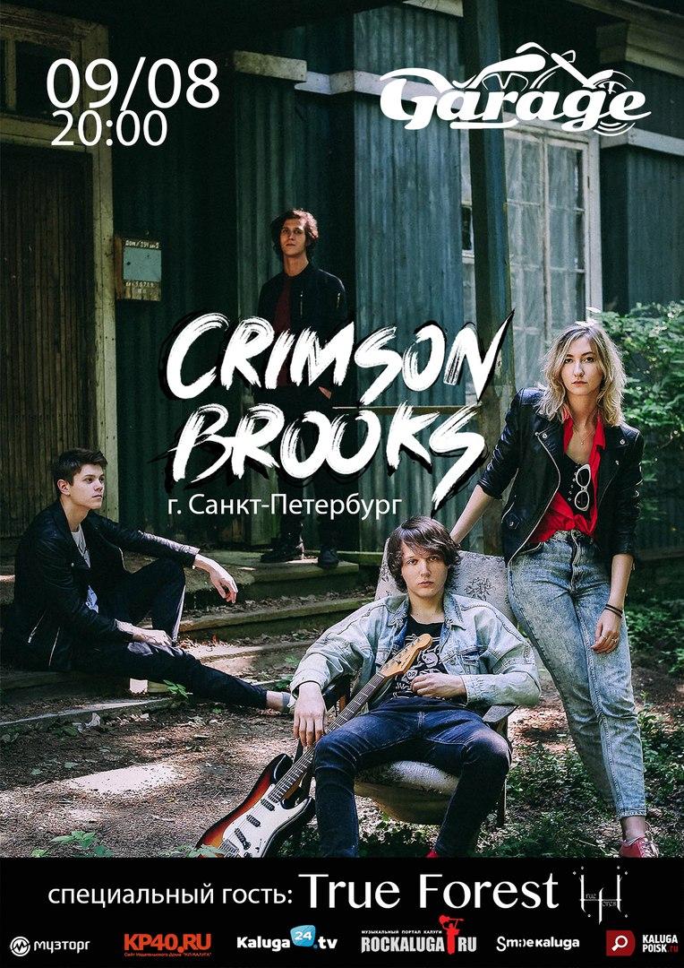 Афиша Калуга 09.08 - Crimson Brooks (СПб) Bar Garage