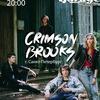 09.08 - Crimson Brooks (СПб) @ Bar Garage