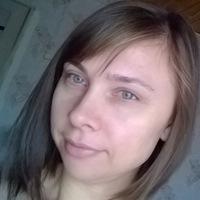 Светлана Маслакова