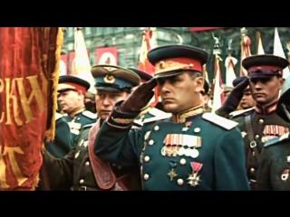 Парад Победы 1945(От героев былых времен.новое исполнение 2 новых куплета)