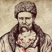 Аватар Тараса Шевченко