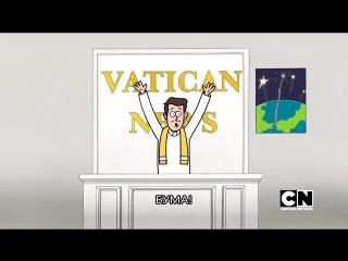 Выживать сообща в космосе   San Diego Comic Con   Regular Show   Cartoon Network